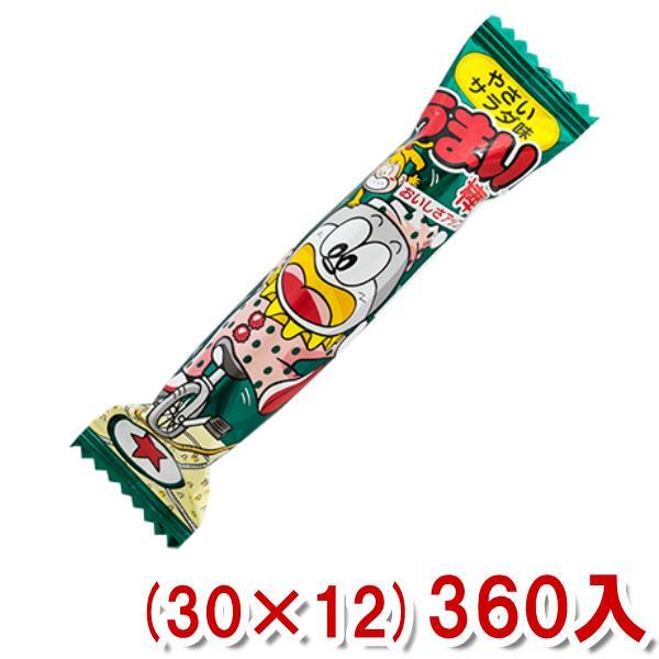 やおきん うまい棒 やさいサラダ味(30×12)360入 (Y12) 本州一部送料無料