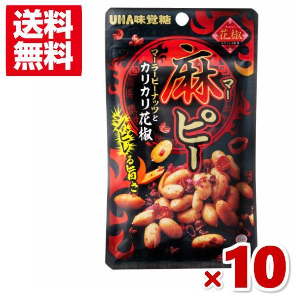 味覚糖 麻ピー 10入 (ポイント消化)(CP) メール便全国送料無料
