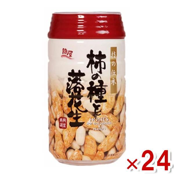 龍屋物産 柿の種と落花生 24入 本州一部送料無料