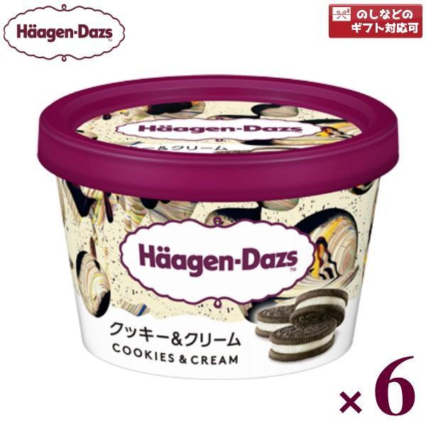 ハーゲンダッツ ミニカップクッキー&クリーム 6入 (冷凍)
