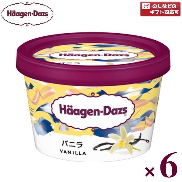 ハーゲンダッツ ミニカップバニラ 6入 (冷凍)