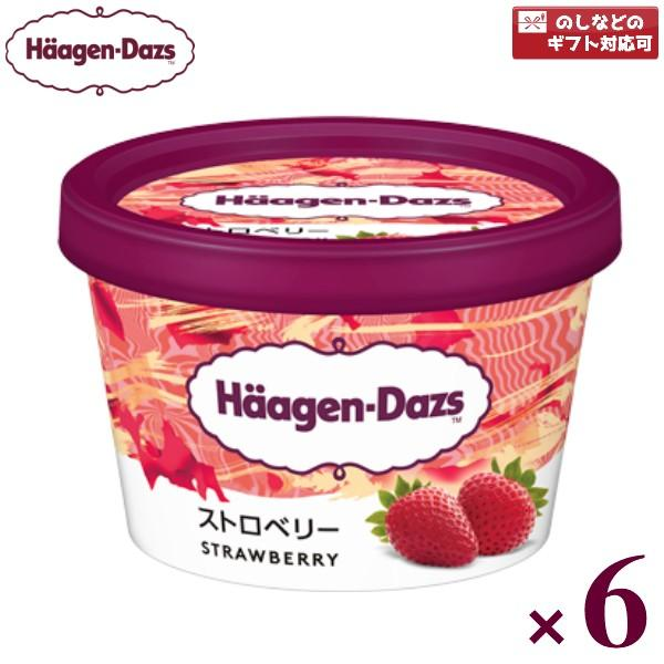 ハーゲンダッツ ミニカップストロベリー 6入 (冷凍)