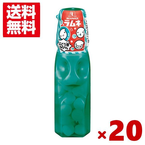 森永 ラムネ 20入 (ポイント消化)(CP) メール便全国送料無料