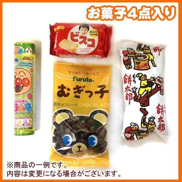 ハロウィン お菓子詰め合わせ かぼちゃ巾着 300円 1袋(LA317)|takaoka|02