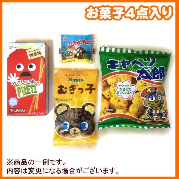 お菓子詰め合わせ ハロウィントート オールスター 300円 1袋(LA328)|takaoka|02
