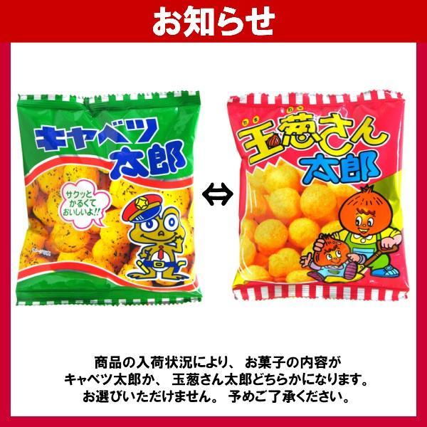 お菓子詰め合わせ ハロウィントート オールスター 300円 1袋(LA328)|takaoka|05