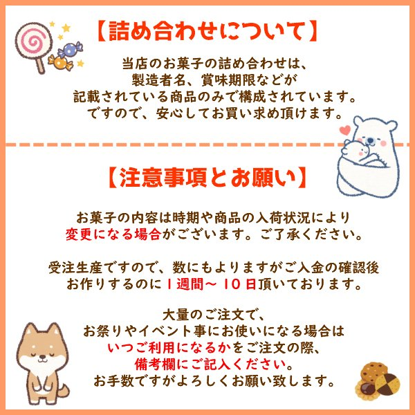 お菓子詰め合わせ ハロウィントート オールスター 300円 1袋(LA328)|takaoka|06