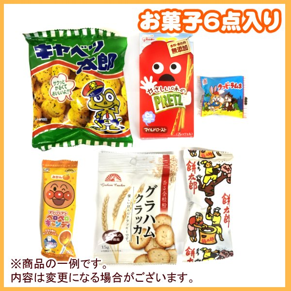 カジュアルトート ミニ ハロウィンポップ 300円 ハロウィンお菓子詰め合わせ (子供向け) 1袋(LA332)|takaoka|02