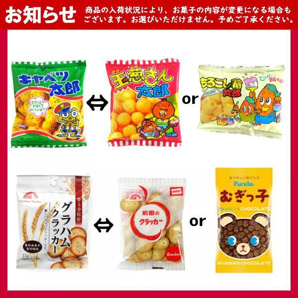 カジュアルトート ミニ ハロウィンポップ 300円 ハロウィンお菓子詰め合わせ (子供向け) 1袋(LA332)|takaoka|03