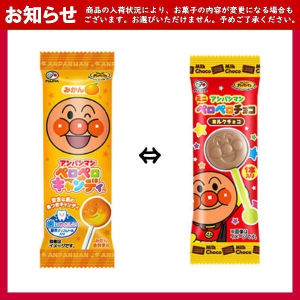 カジュアルトート ミニ ハロウィンポップ 300円 ハロウィンお菓子詰め合わせ (子供向け) 1袋(LA332)|takaoka|04