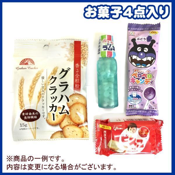 お菓子詰め合わせ お祭りミニ巾着 1袋 300円(la355・la355)|takaoka|02