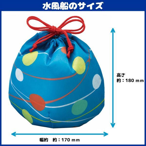 お菓子詰め合わせ お祭りミニ巾着 1袋 300円(la355・la355)|takaoka|03