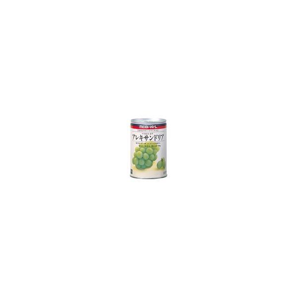 明治屋 フルーツマーケットマスカットオブアレキサンドリア イージーオープン425g×12缶