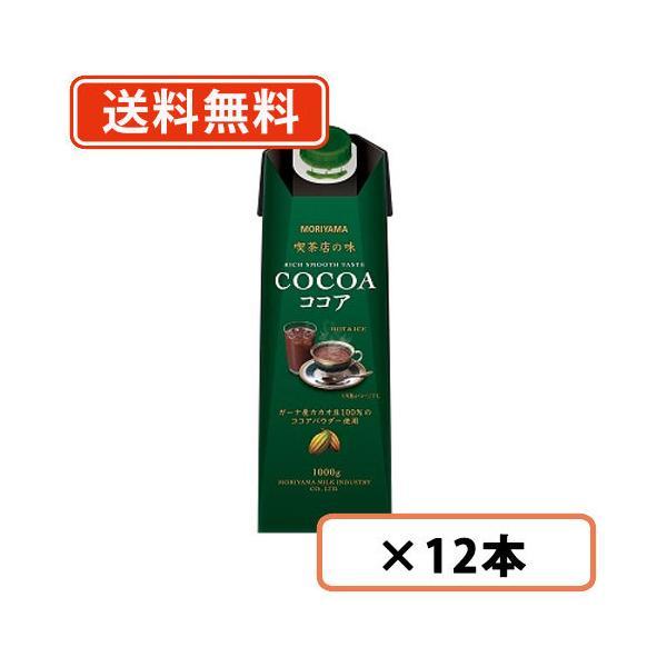守山乳業 喫茶店の味 ココア 1000g×12本(6本×2ケース) 送料無料(一部地域を除く)