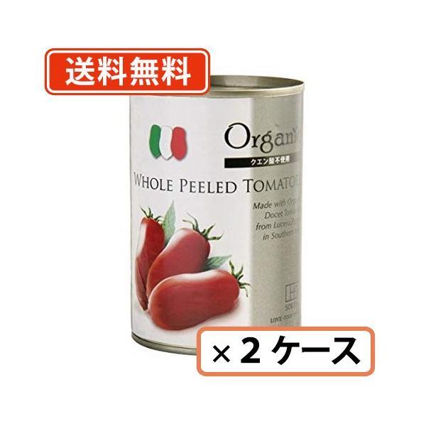 創健社 有機ホールトマト缶 400g(固形量240g)×24缶×2ケース  送料無料(一部地域を除く)
