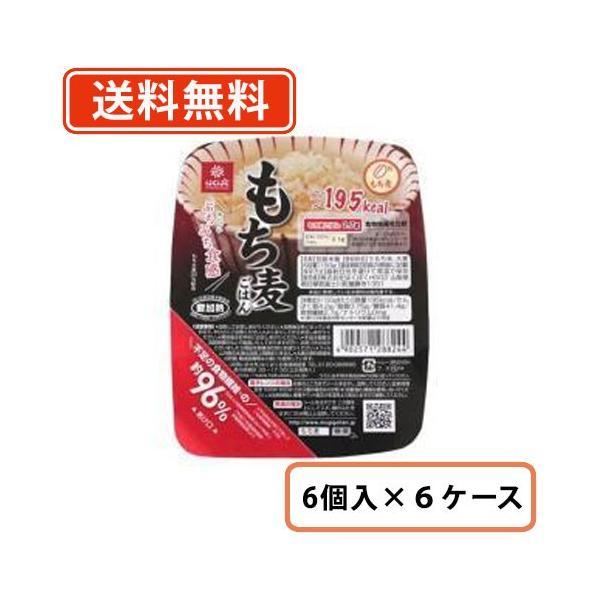はくばく もち麦ごはん 無菌パック 150g×36個(6個入り×6ケース) 送料無料(一部地域を除く)