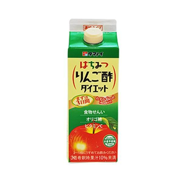 タマノイ りんご酢ダイエット 濃縮タイプ 500ml×24本(12本入×2ケース)【送料無料(一部地域除く)】