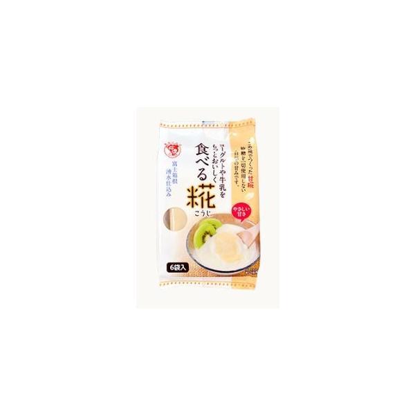 伊豆フェルメンテ ヨーグルトや牛乳をもっとおいしく 食べる糀 30g×6食×12袋入 ※出荷に1週間程かかる場合がございます 送料無料(一部地域を除く)