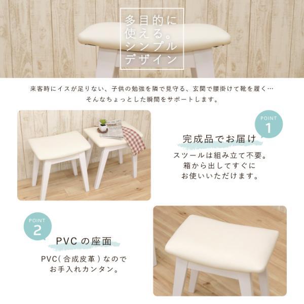 スツール 2脚セット ホワイト 完成品 クッション 幅42cm 44cs128-2ch-360wh 白色 ベンチチェア 玄関椅子 チェア サイドチェア 補助椅子 イス 3s-1k-128 hr|takara21|02