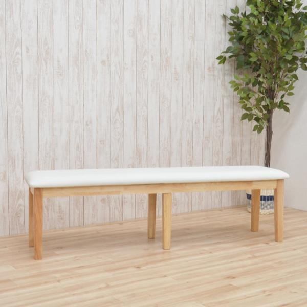 ワケあり アウトレット ダイニングベンチ ベンチチェア 椅子 150cm ac2-150ben-360-wak 371 ダークブラウン クリアナチュラル ホワイト お客様組立品 2s-1k-204|takara21|09