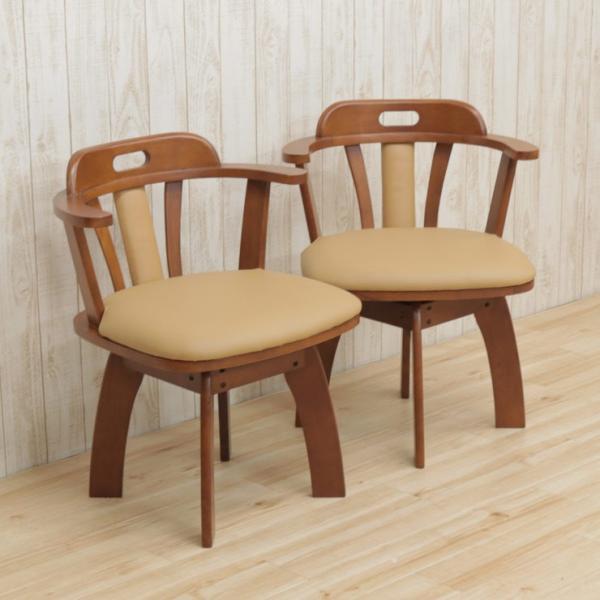 アウトレット 回転イス ダイニングチェア 肘付き椅子  2脚セット 木製 肘付き ワイドタイプ bist2-360 ライトブラウン ミドルブラウン 161|takara21|06