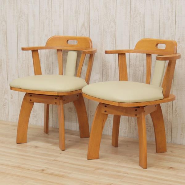 アウトレット 回転イス ダイニングチェア 肘付き椅子  2脚セット 木製 肘付き ワイドタイプ bist2-360 ライトブラウン ミドルブラウン 161|takara21|09