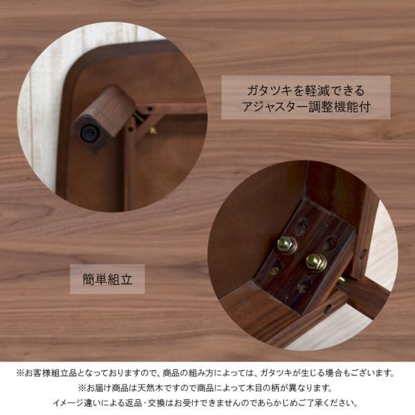 ダイニングテーブルセット 5点セット 108cm 丸テーブル cote108-5-351wn-ita ウォールナット 板座 ファブリック 4人掛け アウトレット お客様組立品 11s-3k|takara21|03