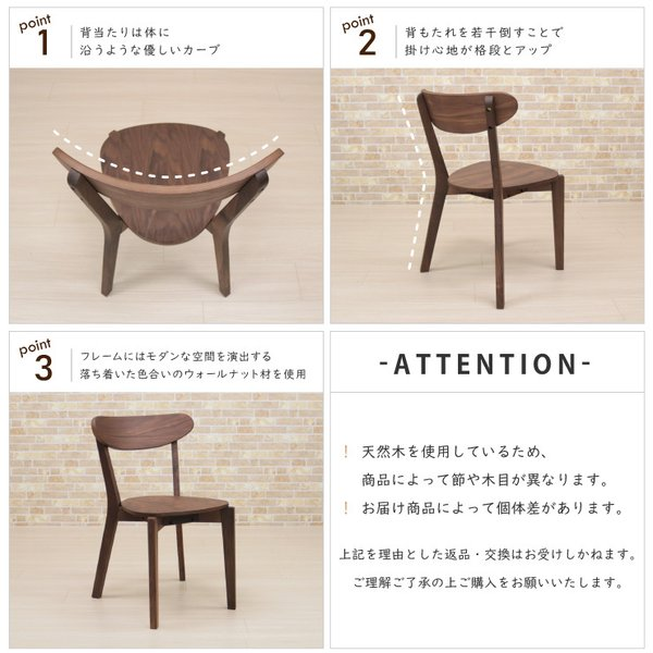 ダイニングテーブルセット 5点セット 108cm 丸テーブル cote108-5-351wn-ita ウォールナット 板座 ファブリック 4人掛け アウトレット お客様組立品 11s-3k|takara21|05