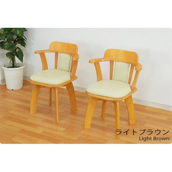 180 ダイニングテーブルセット 7 点 肘付き回転イス 椅子 morisu -360 bist ライトブラウン ライトブラウン色 北欧 ダイニングセット 6人掛け 161 takara21 03