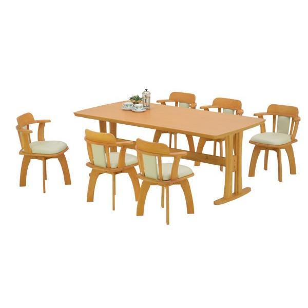 180 ダイニングテーブルセット 7 点 肘付き回転イス 椅子 morisu -360 bist ライトブラウン ライトブラウン色 北欧 ダイニングセット 6人掛け 161 takara21 05