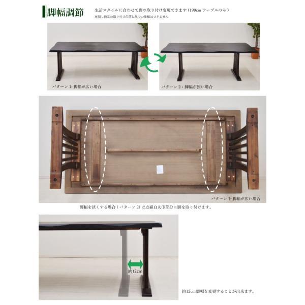 和風 うずくり 190 ダイニングテーブル 5点セット イス3+ベンチ   fuget 360 ダイニングセット 6人掛け アウトレット|takara21|05