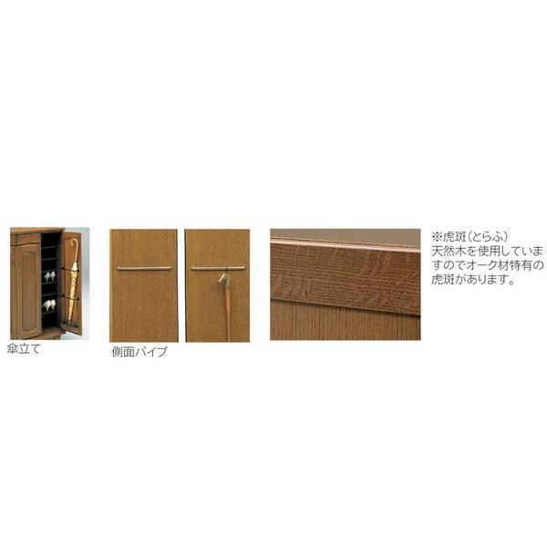 下駄箱 シューズボックス 上置付 収納 完成品 90cm ロコ-OP 208 2人で搬入 国産|takara21|03