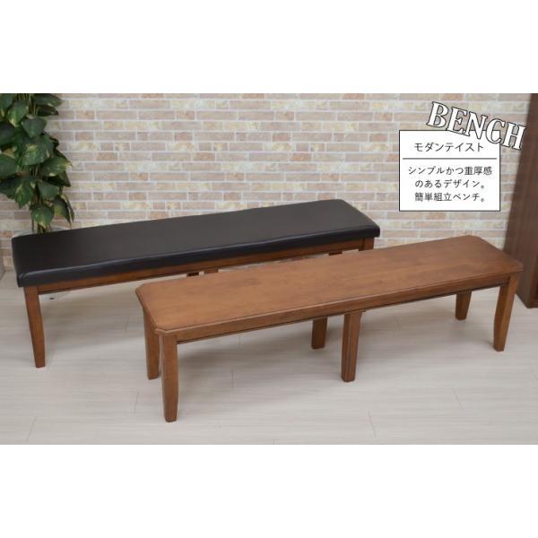 お届けエリア限定 ダイニングテーブルセット 5点 180cm 北欧 6人用 maiku180-5-371burodout 選べる座面 板座/クッション アウトレット 31s-4k s80hr|takara21|03