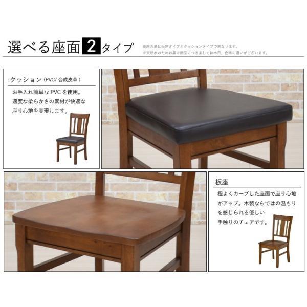 お届けエリア限定 ダイニングテーブルセット 5点 180cm 北欧 6人用 maiku180-5-371burodout 選べる座面 板座/クッション アウトレット 31s-4k s80hr|takara21|05