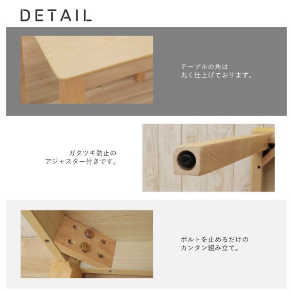 ダイニングテーブルセット 4点 回転椅子 ベンチ付 幅120cm meri120-4-hop371 kent クリア ナチュラル 白木 木製 天然木 アウトレット 10s-3k hg|takara21|02