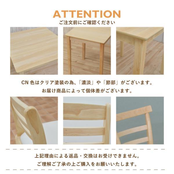 ダイニングテーブルセット 4点 回転椅子 ベンチ付 幅120cm meri120-4-hop371 kent クリア ナチュラル 白木 木製 天然木 アウトレット 10s-3k hg|takara21|11