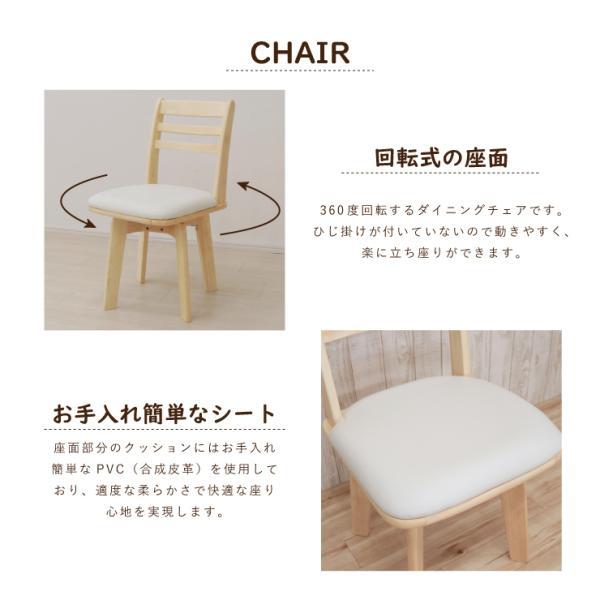 ダイニングテーブルセット 4点 回転椅子 ベンチ付 幅120cm meri120-4-hop371 kent クリア ナチュラル 白木 木製 天然木 アウトレット 10s-3k hg|takara21|03