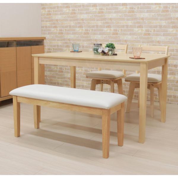 ダイニングテーブルセット 4点 回転椅子 ベンチ付 幅120cm meri120-4-hop371 kent クリア ナチュラル 白木 木製 天然木 アウトレット 10s-3k hg|takara21|04