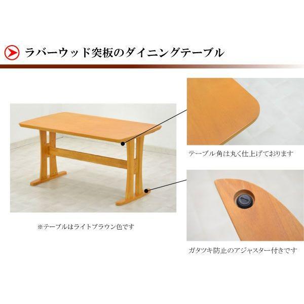 ダイニングテーブル サイズ 135cm morisu-360-kureo  ライトブラウン色 木製 4人掛け おすすめ 机 食卓|takara21|02