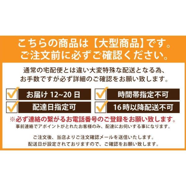 ダイニングテーブル サイズ 135cm morisu-360-kureo  ライトブラウン色 木製 4人掛け おすすめ 机 食卓|takara21|03