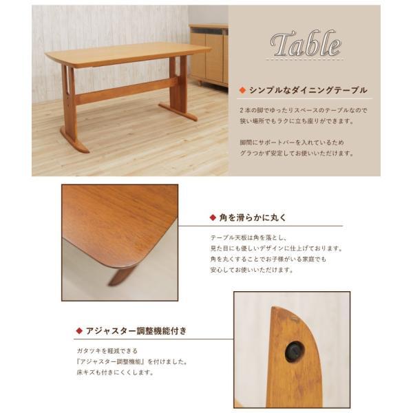 ダイニングテーブルセット 回転椅子 5点セット ミドルブラウン色 ライトブラウン色 4人 135cm bist135-5-moris360  木製 シンプル アウトレット 19s-3k hg so|takara21|02