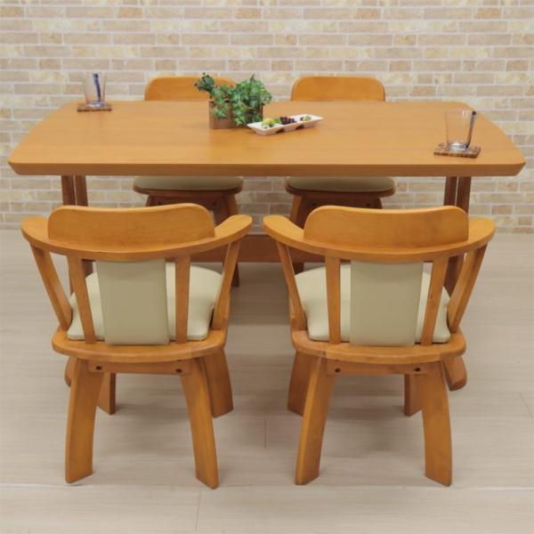 ダイニングテーブルセット 回転椅子 5点セット ミドルブラウン色 ライトブラウン色 4人 135cm bist135-5-moris360  木製 シンプル アウトレット 19s-3k hg so|takara21|11