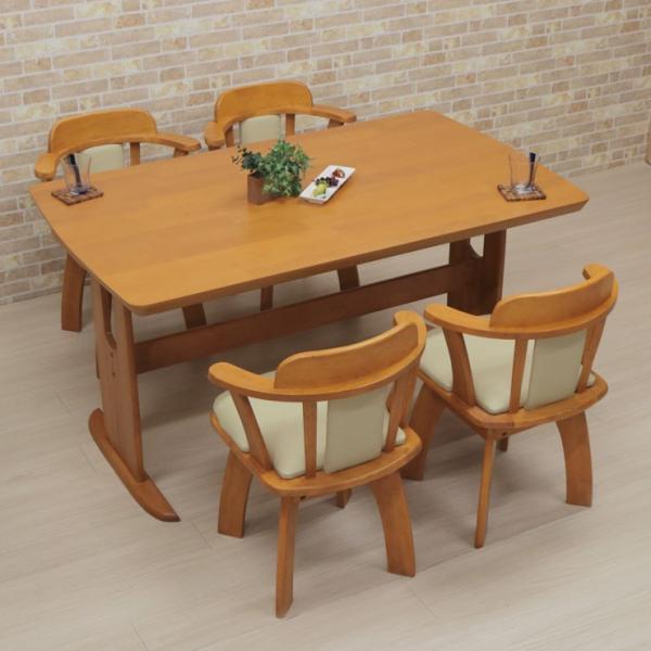 ダイニングテーブルセット 回転椅子 5点セット ミドルブラウン色 ライトブラウン色 4人 135cm bist135-5-moris360  木製 シンプル アウトレット 19s-3k hg so|takara21|12