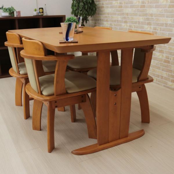 ダイニングテーブルセット 回転椅子 5点セット ミドルブラウン色 ライトブラウン色 4人 135cm bist135-5-moris360  木製 シンプル アウトレット 19s-3k hg so|takara21|15