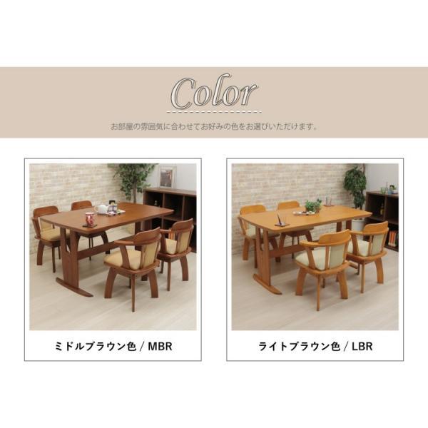 ダイニングテーブルセット 回転椅子 5点セット ミドルブラウン色 ライトブラウン色 4人 135cm bist135-5-moris360  木製 シンプル アウトレット 19s-3k hg so|takara21|04