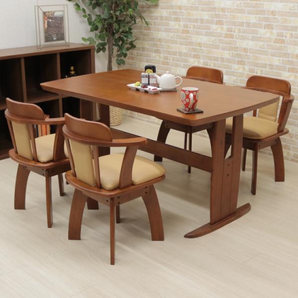 ダイニングテーブルセット 回転椅子 5点セット ミドルブラウン色 ライトブラウン色 4人 135cm bist135-5-moris360  木製 シンプル アウトレット 19s-3k hg so|takara21|06