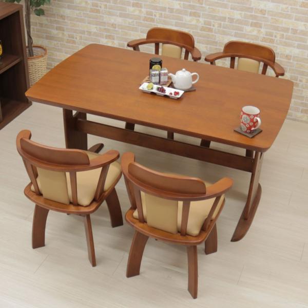 ダイニングテーブルセット 回転椅子 5点セット ミドルブラウン色 ライトブラウン色 4人 135cm bist135-5-moris360  木製 シンプル アウトレット 19s-3k hg so|takara21|08