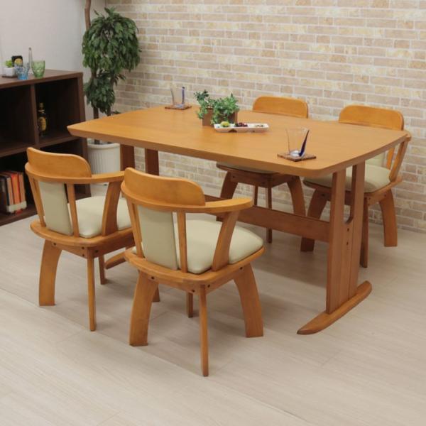 ダイニングテーブルセット 回転椅子 5点セット ミドルブラウン色 ライトブラウン色 4人 135cm bist135-5-moris360  木製 シンプル アウトレット 19s-3k hg so|takara21|10