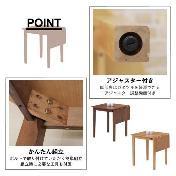 ダイニングテーブル バタフライ 片バタ 伸縮式 90/60×60cm mt90bata-360 MTウォールナット色/MT-WN ナチュラルオーク色/NA-OAK 北欧 アウトレット 2s-1k-180 hg|takara21|02