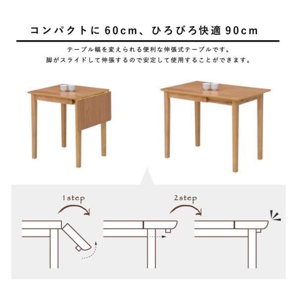 ダイニングテーブル バタフライ 片バタ 伸縮式 90/60×60cm mt90bata-360 MTウォールナット色/MT-WN ナチュラルオーク色/NA-OAK 北欧 アウトレット 2s-1k-180 hg|takara21|04